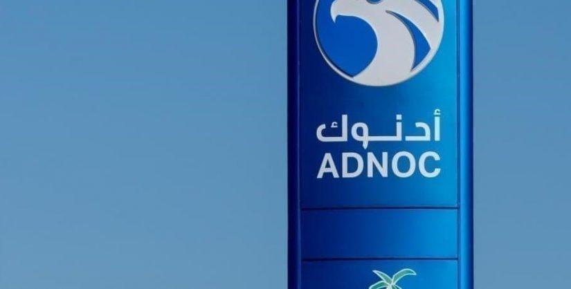 Что означает успех IPO ADNOC для ближневосточной нефти